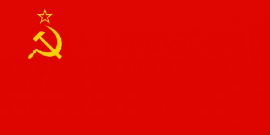 http://drapeaux.etoile-b.com/photo/drapeaux_europe/Drapeau_URSS.png
